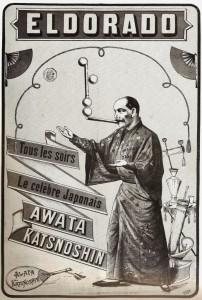 Awata1 (690x1024)