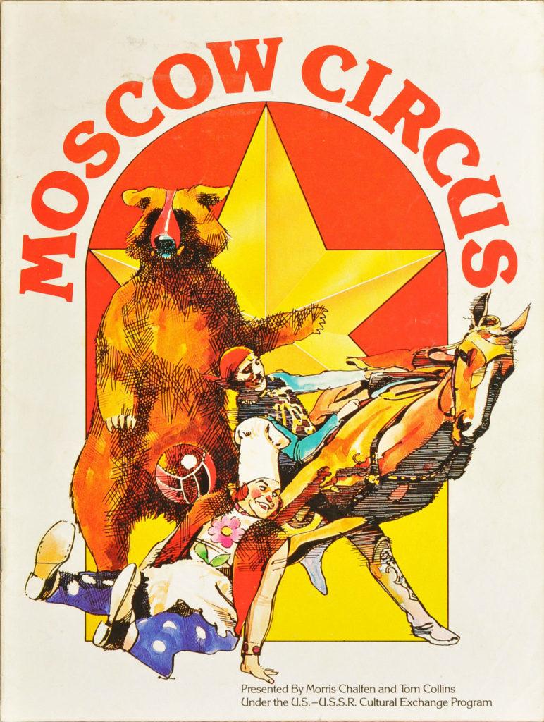 1979 Moscow Circus program
